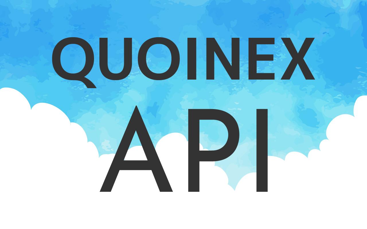 QUOINEXのAPIを使ってみたけどPHPでJWT認証が通らなかった。