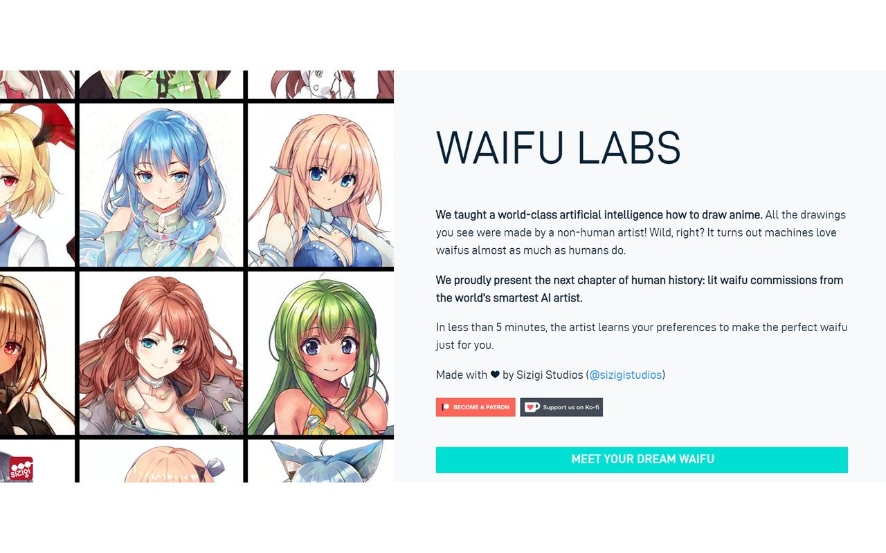 Twitter(ツイッター)アイコン作成に便利な「Waifu Labs」